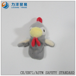 Plush finger puppets(cock), Customised toys,CE/ASTM safety stardard