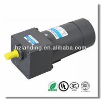 140W,ac small gear motors,electric magnetic brake motor