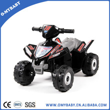 Hot!! Cheapest factory direct electric quad bike for kids