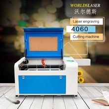 High quality water cooling 4060 Laser Engraving/Cutting Machine from China WD 50w