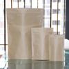 hot brown custom kraft paper resealable bag for zip food foil