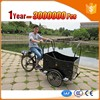 Ebrighting brand cargo motorcycle 150cc for bring kids