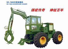 High Quality Hot sales cheap Grab loader Agricultural Machinery