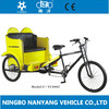 2015 new adult three wheel rickshaw tricycle/taxicab rickshaw