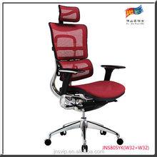 JNS New office chair description for wholesale