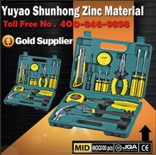 household hand tools set/hardware tools set/hardware tools