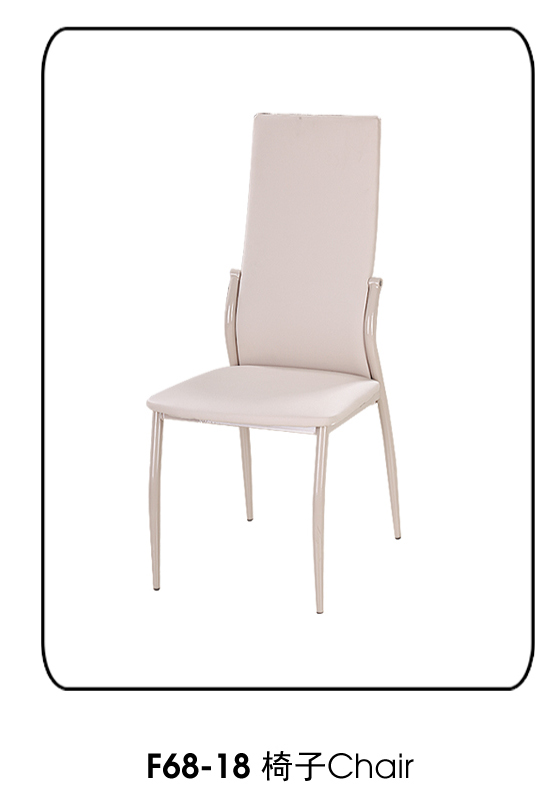 2014 most popular cheap leather dining chair