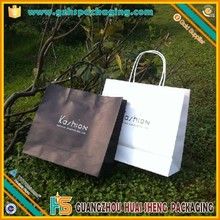 high quality custom apparel garment clothing packaging paper bag