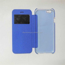 case for cell phone