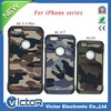 New product high quality hybird case army fashion skin phone case for iphone