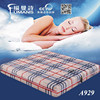 Latest soft leather beds in china pakistan rosewood furniture pocket spring mattress A929