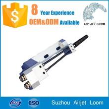 Spare parts horizontal dual spray used toyota 610,600 air-jet looms