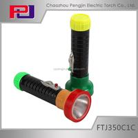 FTJ350C1C LED strong lignt flashlight with battery led lignhts led lamps