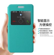 Ventana de cuero de la PU de reposo automático Flip funda Smart Cover para Huawei Honor 6 más