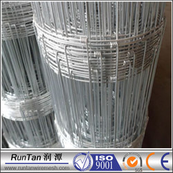 China manufacturer cheap metal galvanized field farm fence