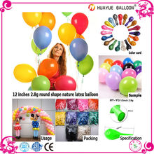 Wholesale gift and toy 12inch 2.8g advertising printing latex balloons, wedding decoration balloon