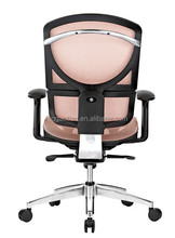 2015 ISEE Adjustable Armrest Chair Office