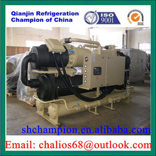 qianjin water cooled chiller