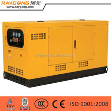 YUCHAI 220v dc silent power motor generator