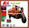 chongqing hot heavy load trike chopper 3 wheel motorcycles usedfor salein Monaco