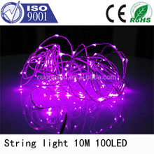 HOT CE ROHS approved warm white 10 m 100led cheap led non led christmas lights christmas pearl light string by china supplier