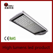 Low carbon and Environment-friendly 98w led street light
