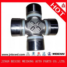 Beiben truck chassis parts Universal joint, truck Universal joint
