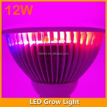 E27 LED greenhouse lighting led tomato grow light/12w led grow light/best grow lights