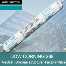 Neutral Silicone Structural Sealant for concrete joints