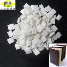 Excellent bulk granule adhesive for book binding glue