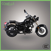 2015 newest chopper Motorcycle in alibaba china