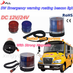 5W Emergency warning roating beacon light with strong magnetic