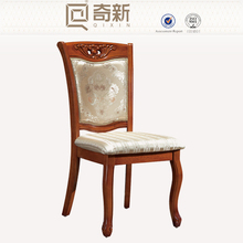2015 European quality standard antique wooden and fabric dining chair