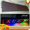 wholesale full color led scrolling board alibaba express top ten professional manufacturer on YIWU lower price market