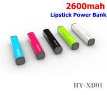 HY-XD01 18650 Battery Mini Portable Lipstick Power Bank 2600mah/mobile phone power bank/ back up batter pack