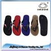 bulk wholesale high quality trendy 2015 summer bangkok slippers,men nude beach slippers