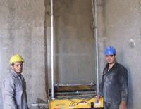 Automatic drawing wall spray plastering machine / Coagulation wall rendering mortar machine