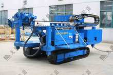 Portable Water Well Drilling Rig with Diesel Engine MXL-135H