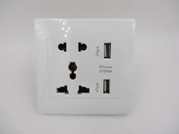 Quality useful family sized rapid usb wall charger