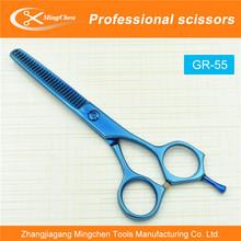 GR-55 hairdressing scissor/tailor scissors