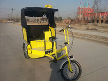electric assist 3 wheel taxi