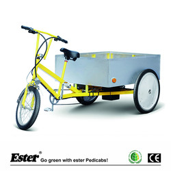 Three Wheel Pedal Cargo Tricycle