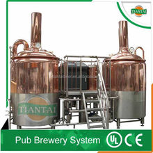 Mini Home Beer Brewing Equipment/Red Copper Brewhouse