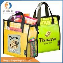 laminated pp woven non woven rpet felt plain promotion recycle tote bag