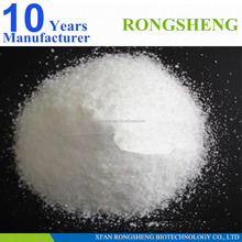 High quality raw material hydroquinone