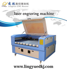 2015!!! Hot sale high precision 3d crystal laser engraving machine price