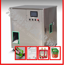 Fresh milk pouch with spout filling packaging machine
