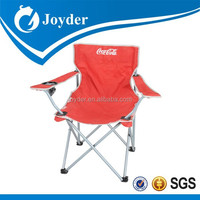 High quality innovative beach towels folding chair cover