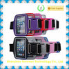 Hight quality products sports armband case for iPhone 4