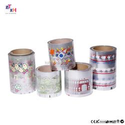 hot sale new product universal designs ps sports bottle plastic type heat transfer film wholesale